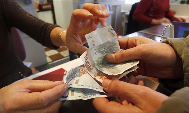 comment votre conseiller en gestion de patrimoine est-il rémunéré ?
